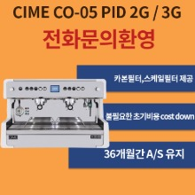CIME CO-05 PID 2G / 3G (렌탈)